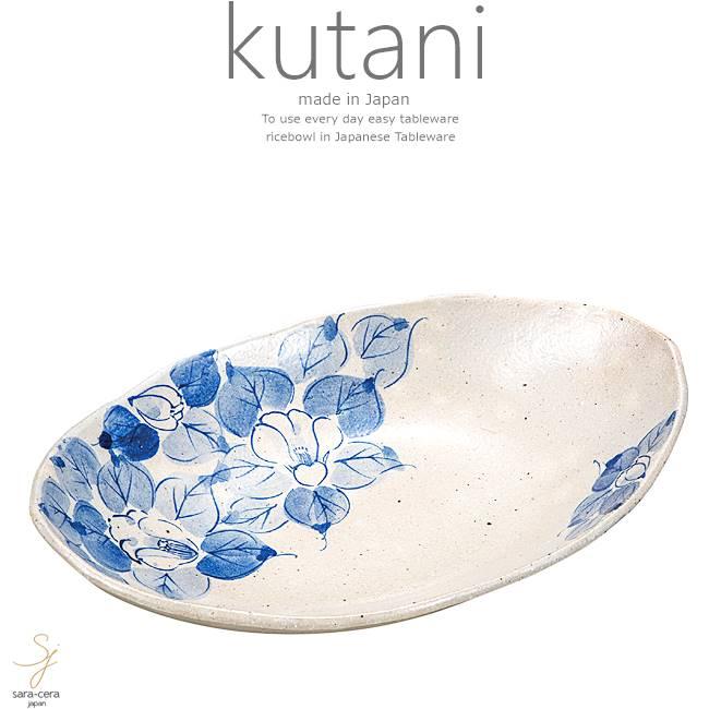 九谷焼 9号鉢 ボウル ボール 藍椿 和食器 日本製 ギフト おうち ごはん うつわ 陶器