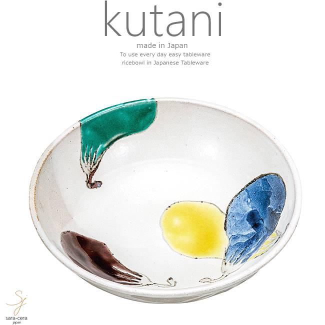 九谷焼 7号鉢 ボウル ボール ナス 和食器 日本製 ギフト おうち ごはん うつわ 陶器