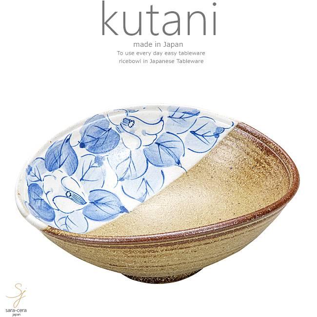 九谷焼 8号鉢 ボウル ボール 藍椿 和食器 日本製 ギフト おうち ごはん うつわ 陶器