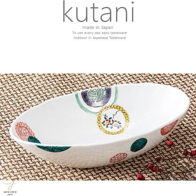 九谷焼 9号鉢 ボウル ボール 色絵丸紋 和食器 日本製 ギフト おうち ごはん うつわ 陶器