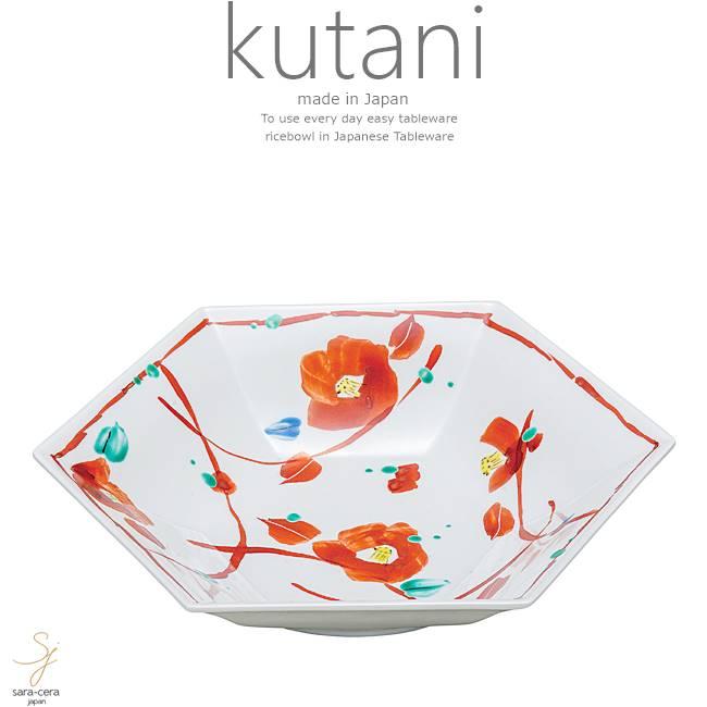 九谷焼 9号鉢 ボウル ボール 椿文 和食器 日本製 ギフト おうち ごはん うつわ 陶器