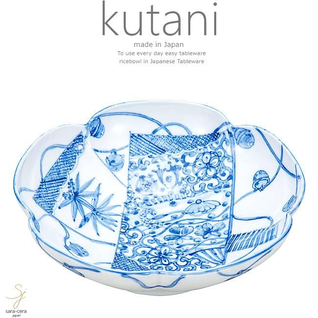 九谷焼 7号鉢 ボウル ボール 松竹梅 和食器 日本製 ギフト おうち ごはん うつわ 陶器