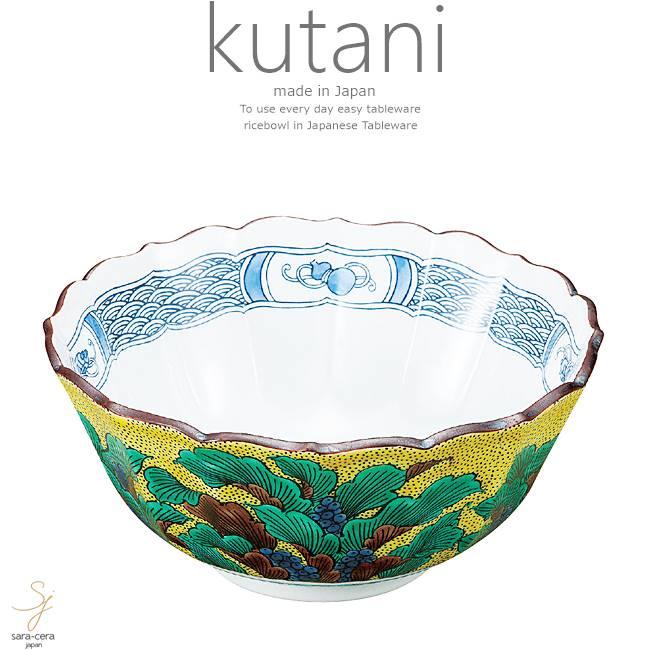 九谷焼 6号鉢 ボウル ボール 吉田屋おもと 和食器 日本製 ギフト おうち ごはん うつわ 陶器