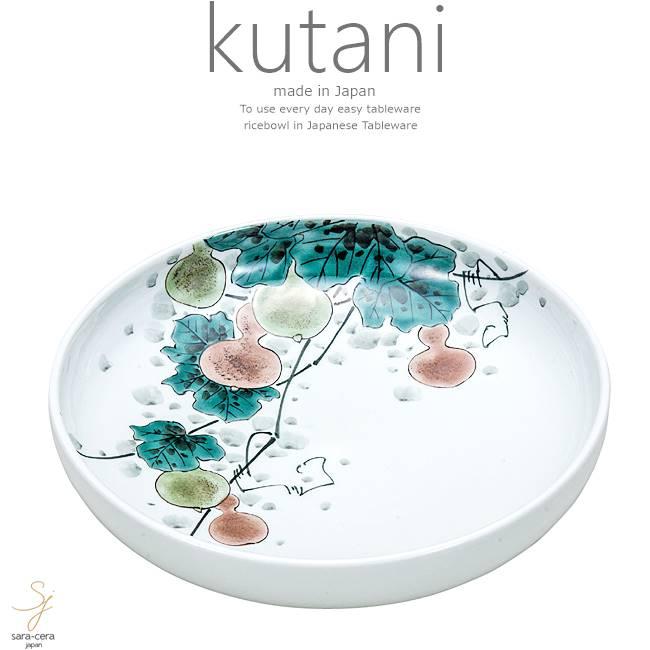 九谷焼 7.5号鉢 ボウル ボール 吉祥六瓢 和食器 日本製 ギフト おうち ごはん うつわ 陶器