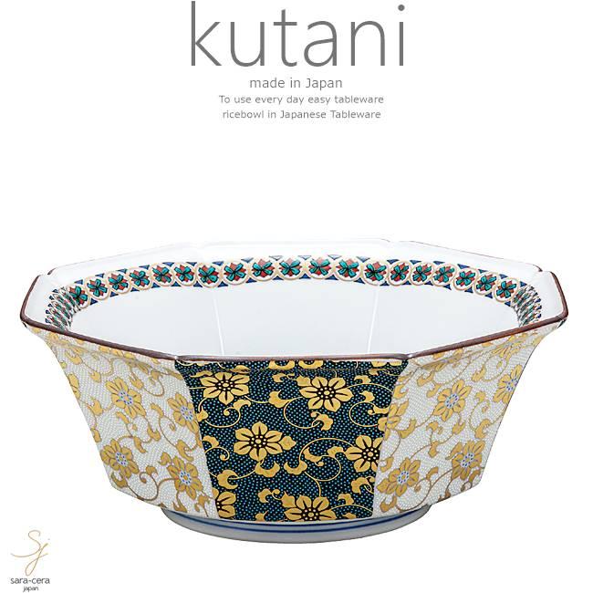 九谷焼 7号鉢 ボウル ボール 間取鉄仙紋 和食器 日本製 ギフト おうち ごはん うつわ 陶器