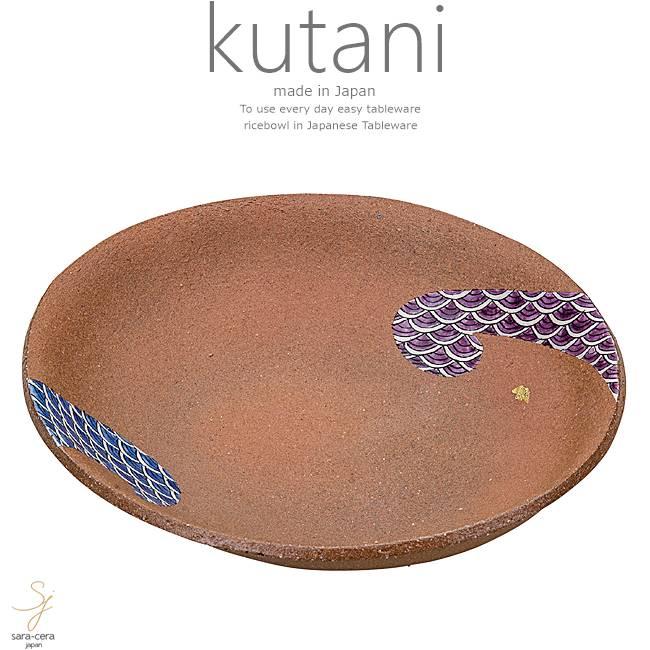 九谷焼 7.5号鉢 ボウル ボール 色絵小紋 和食器 日本製 ギフト おうち ごはん うつわ 陶器