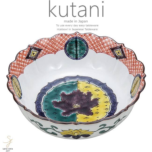 九谷焼 6号鉢 ボウル ボール 色絵牡丹文 和食器 日本製 ギフト おうち ごはん うつわ 陶器