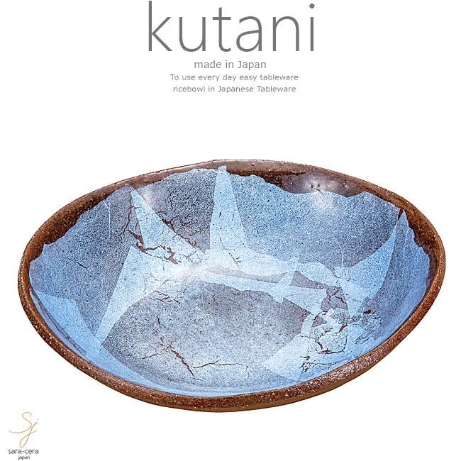 九谷焼 7.5号鉢 ボウル ボール 銀彩 和食器 日本製 ギフト おうち ごはん うつわ 陶器