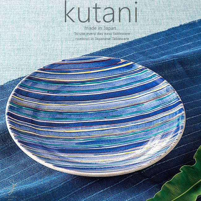 九谷焼 8.5号 盛皿 お料理 プレート 皿 色十草 和食器 日本製 ギフト おうち ごはん うつわ 陶器