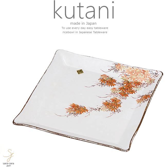 九谷焼 7.5号 盛皿 お料理 プレート 皿 紅葉 和食器 日本製 ギフト おうち ごはん うつわ 陶器