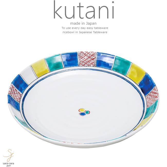 九谷焼 9号 盛皿 お料理 プレート 皿 小紋 和食器 日本製 ギフト おうち ごはん うつわ 陶器