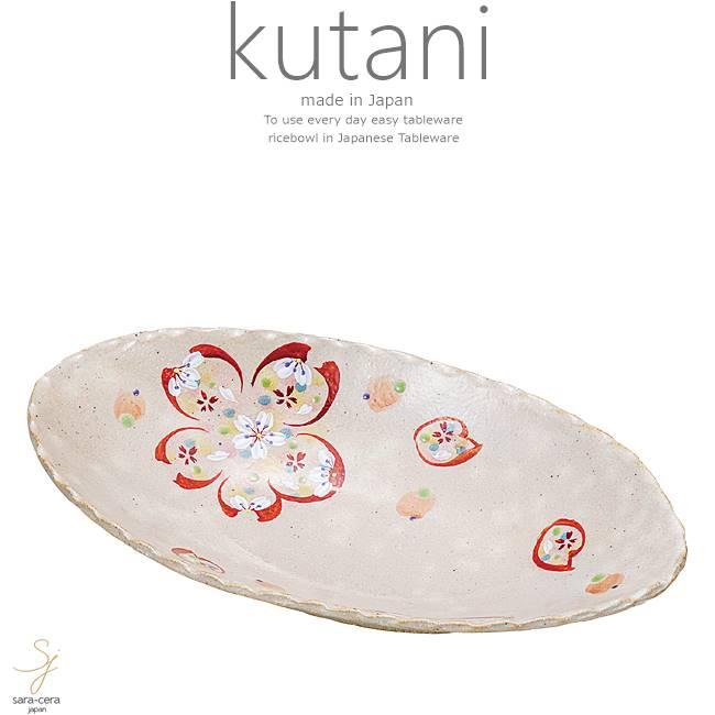 九谷焼 10号足付楕円プレート 皿 花想い 和食器 日本製 ギフト おうち ごはん うつわ 陶器