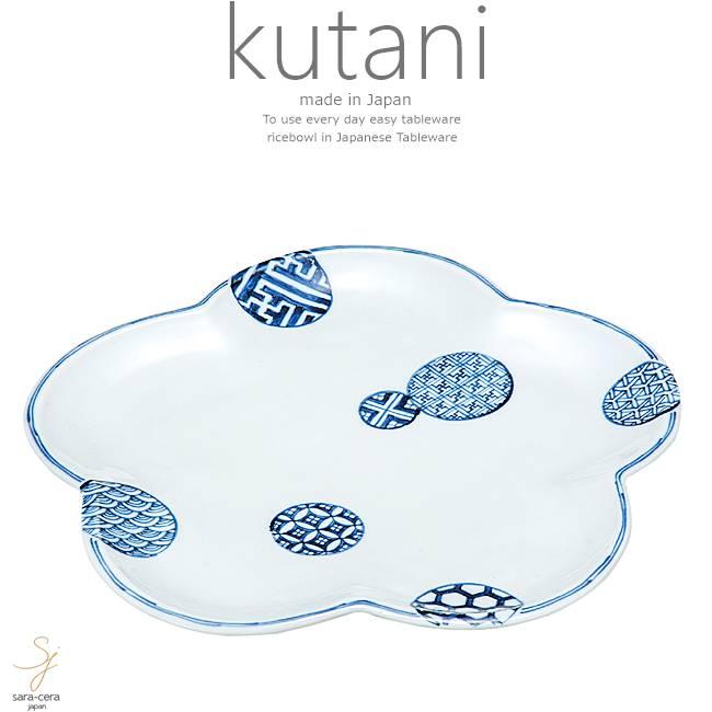 九谷焼 7.5号 盛皿 お料理 プレート 皿 丸小紋 和食器 日本製 ギフト おうち ごはん うつわ 陶器