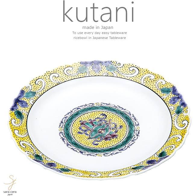 九谷焼 8号 盛皿 お料理 プレート 皿 色絵宝文 和食器 日本製 ギフト おうち ごはん うつわ 陶器