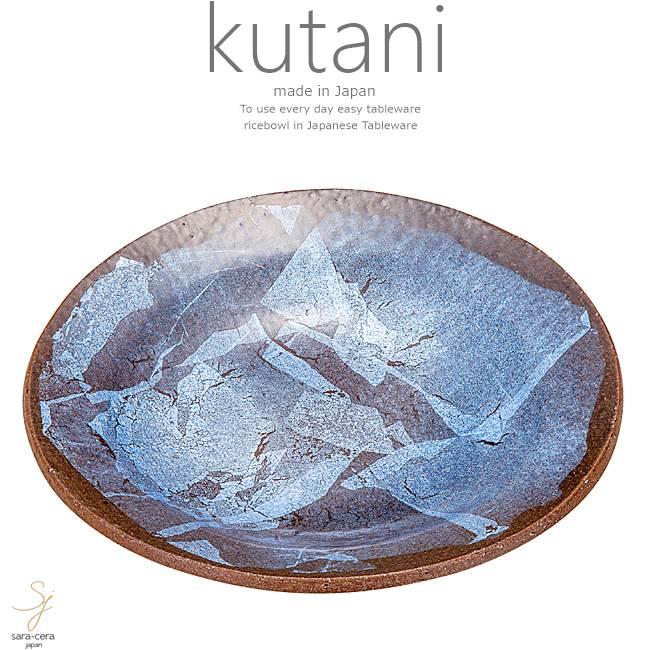 九谷焼 7号 盛皿 お料理 プレート 皿 銀彩 和食器 日本製 ギフト おうち ごはん うつわ 陶器