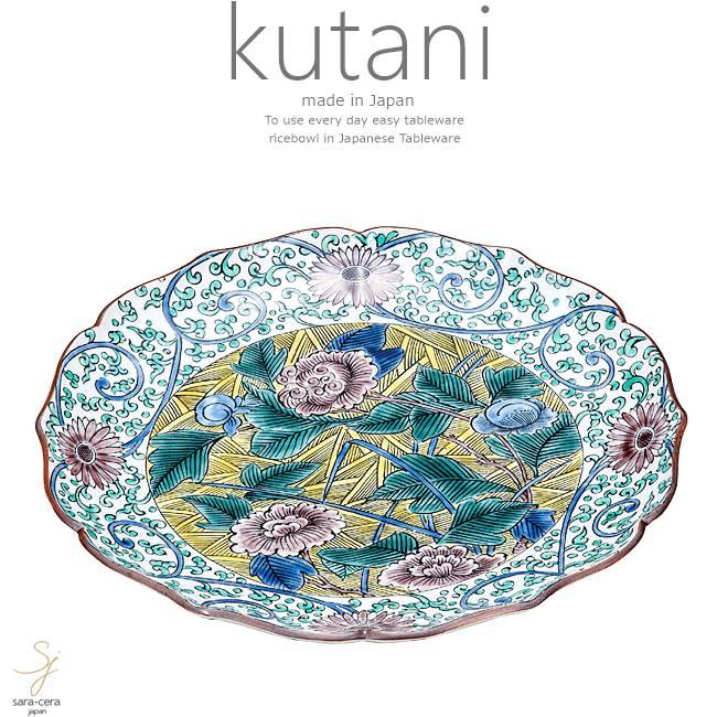 九谷焼 8号 盛皿 お料理 プレート 皿 古九谷風 和食器 日本製 ギフト おうち ごはん うつわ 陶器