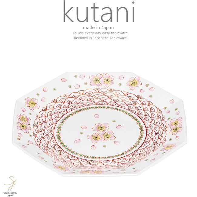 九谷焼 8.5号 盛皿 お料理 プレート 皿 赤絵桜 和食器 日本製 ギフト おうち ごはん うつわ 陶器