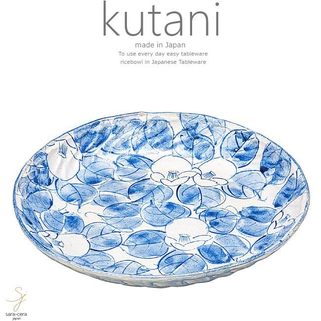 九谷焼 11号 盛皿 お料理 プレート 皿 染付椿 和食器 日本製 ギフト おうち ごはん うつわ 陶器