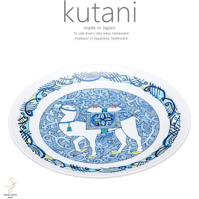 九谷焼 10号 盛皿 お料理 プレート 皿 染絵更紗文 和食器 日本製 ギフト おうち ごはん うつわ 陶器