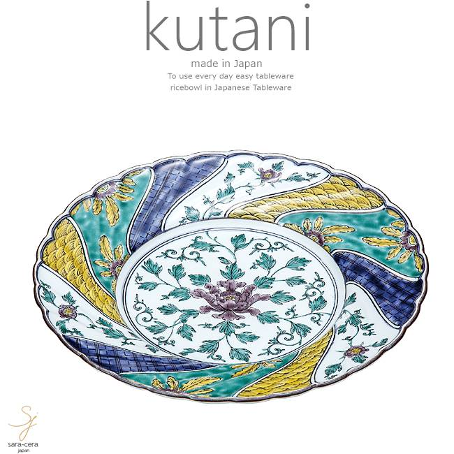 九谷焼 8.5号 盛皿 お料理 プレート 皿 色絵牡丹 和食器 日本製 ギフト おうち ごはん うつわ 陶器