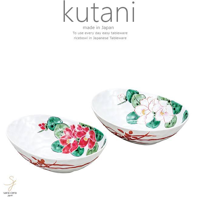 九谷焼 6号 2個セット ペア 椿 紅白椿 和食器 日本製 ギフト おうち ごはん うつわ 陶器