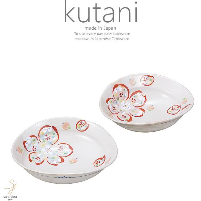 九谷焼 6号 2個セット ペア 鉢 ボウル ボール 花想い 和食器 日本製 ギフト おうち ごはん うつわ 陶器