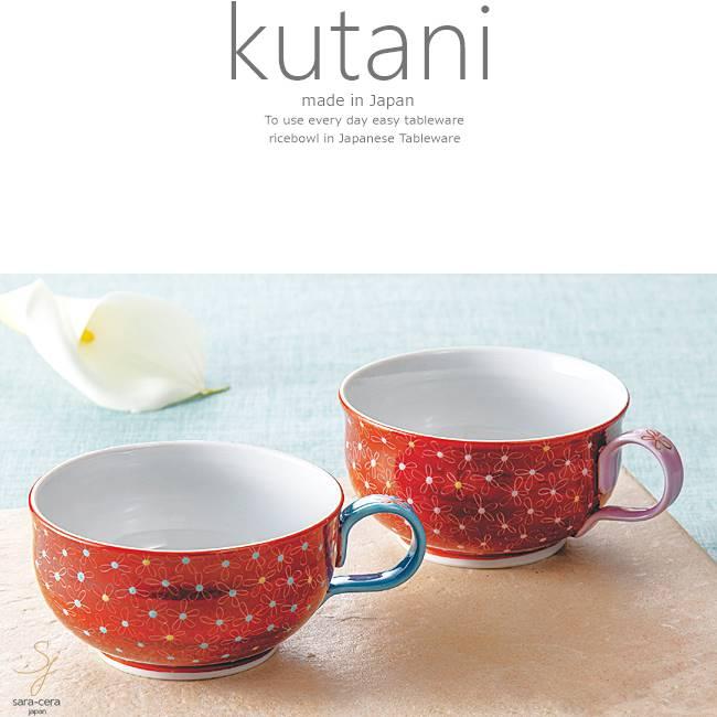 九谷焼 2個セット ペア スープカップ 朱巻小花 和食器 日本製 ギフト おうち ごはん うつわ 陶器