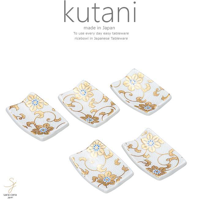 九谷焼 箸置 はし置き レスト 白粒鉄仙 和食器 日本製 ギフト おうち ごはん うつわ 陶器