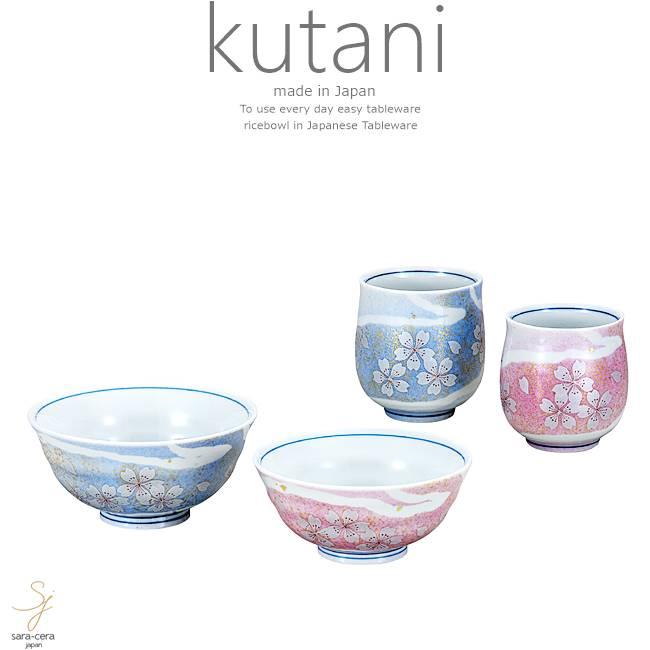 九谷焼 4個セット ご飯茶碗 湯のみ 湯飲み お茶 夫婦 花の舞 和食器 日本製 ギフト おうち ごはん うつわ 陶器