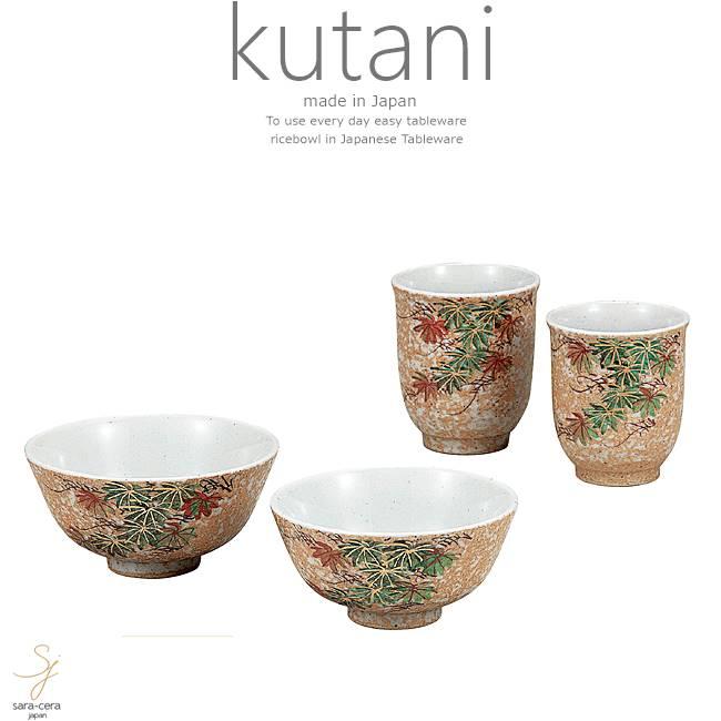 九谷焼 4個セット ご飯茶碗 湯のみ 湯飲み お茶 夫婦 紅葉 和食器 日本製 ギフト おうち ごはん うつわ 陶器