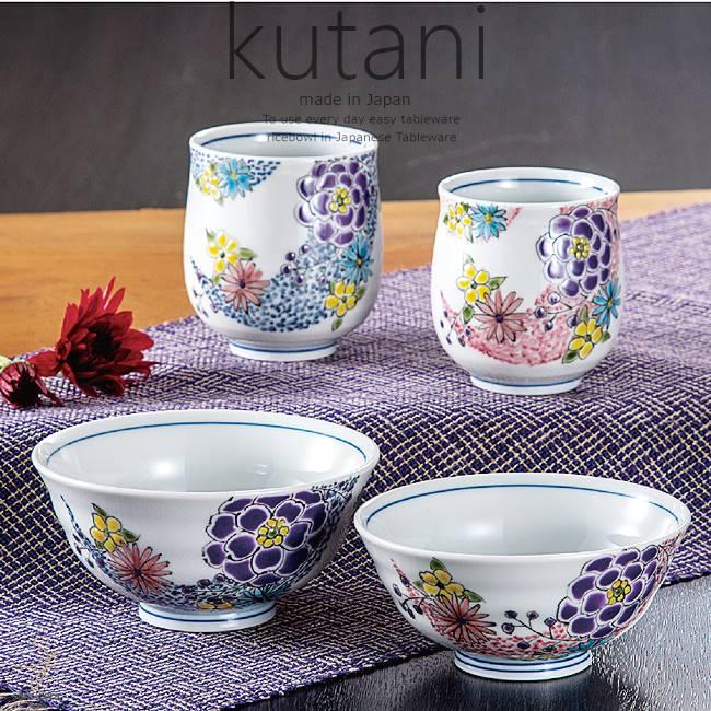 一番の 九谷焼 4個セット ご飯茶碗 湯のみ 湯飲み お茶 夫婦 花の詩 和食器 日本製 ギフト おうち ごはん うつわ 陶器, エイエヌエス ced38bd3