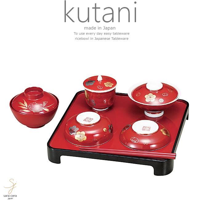九谷焼 お食い初め セット 祝い膳 箸初め 箸揃え 福寿梅 和食器 日本製 ギフト おうち ごはん うつわ 陶器