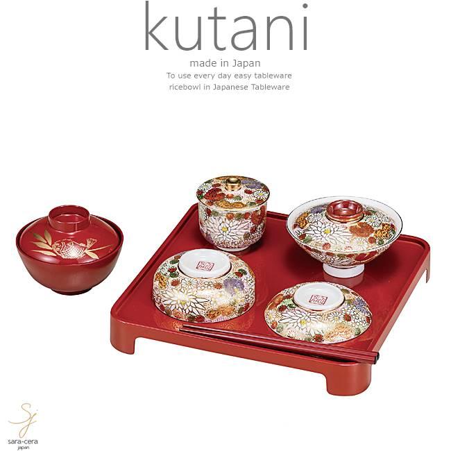 九谷焼 お食い初め セット 祝い膳 箸初め 箸揃え 花詰 和食器 日本製 ギフト おうち ごはん うつわ 陶器