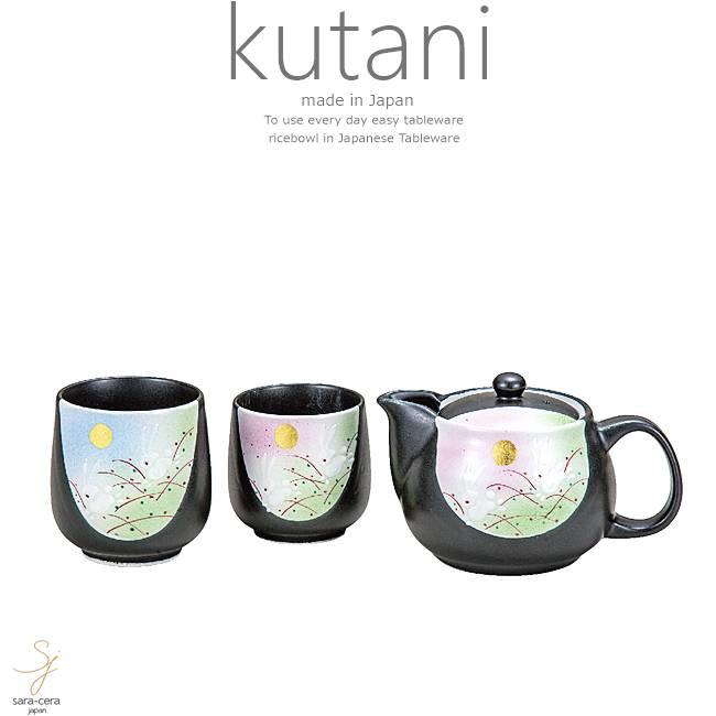 九谷焼 茶器セット 湯のみ 湯飲み ティーポット お茶 はねうさぎ 和食器 日本製 ギフト おうち ごはん うつわ 陶器