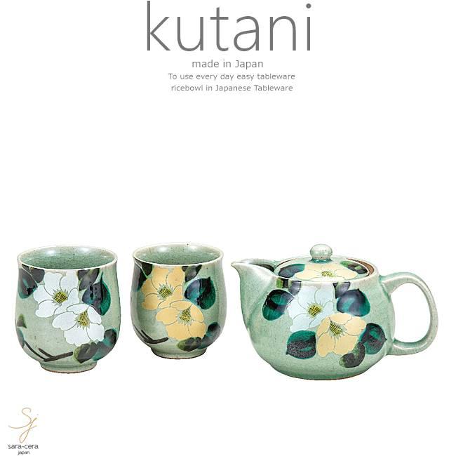 九谷焼 茶器セット 湯のみ 湯飲み ティーポット お茶 金銀椿 和食器 日本製 ギフト おうち ごはん うつわ 陶器