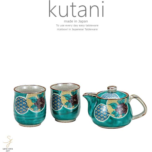 九谷焼 茶器セット 湯のみ 湯飲み ティーポット お茶 グリーン丸紋 和食器 日本製 ギフト おうち ごはん うつわ 陶器