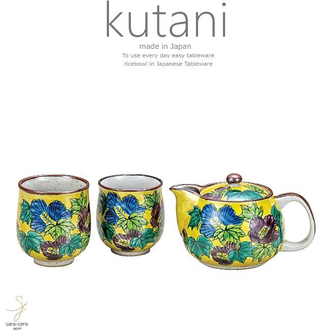九谷焼 茶器セット 湯のみ 湯飲み ティーポット お茶 吉田屋芙蓉 和食器 日本製 ギフト おうち ごはん うつわ 陶器