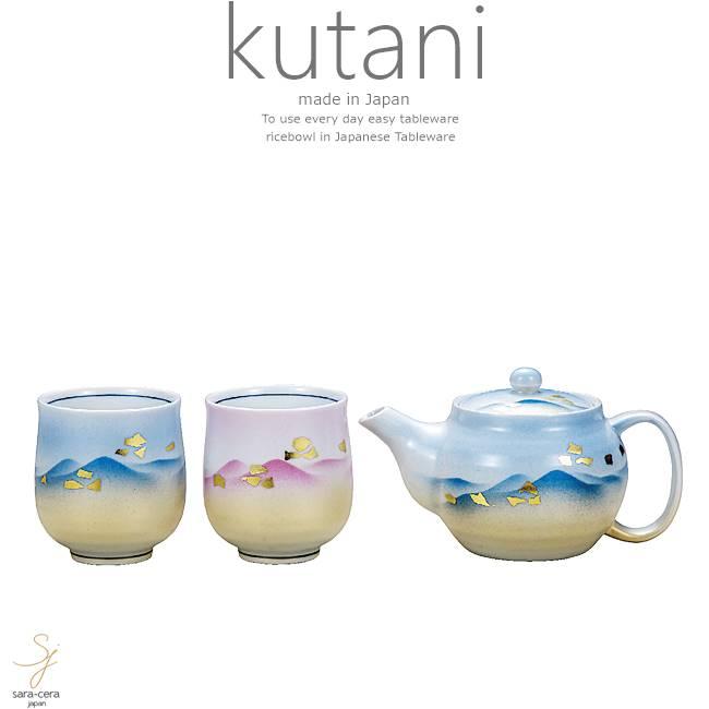 九谷焼 茶器セット 湯のみ 湯飲み ティーポット お茶 金箔連山 和食器 日本製 ギフト おうち ごはん うつわ 陶器