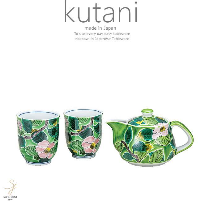 九谷焼 茶器セット 湯のみ 湯飲み ティーポット お茶 ひわ地山茶花 和食器 日本製 ギフト おうち ごはん うつわ 陶器