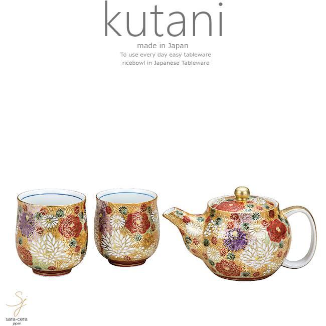 九谷焼 茶器セット 湯のみ 湯飲み ティーポット お茶 花詰 和食器 日本製 ギフト おうち ごはん うつわ 陶器