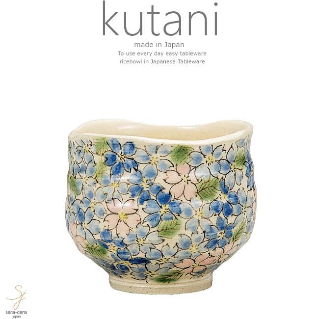 九谷焼 いっぷく碗 お抹茶 カフェ ボウル 花詰 和食器 日本製 ギフト おうち ごはん うつわ 陶器