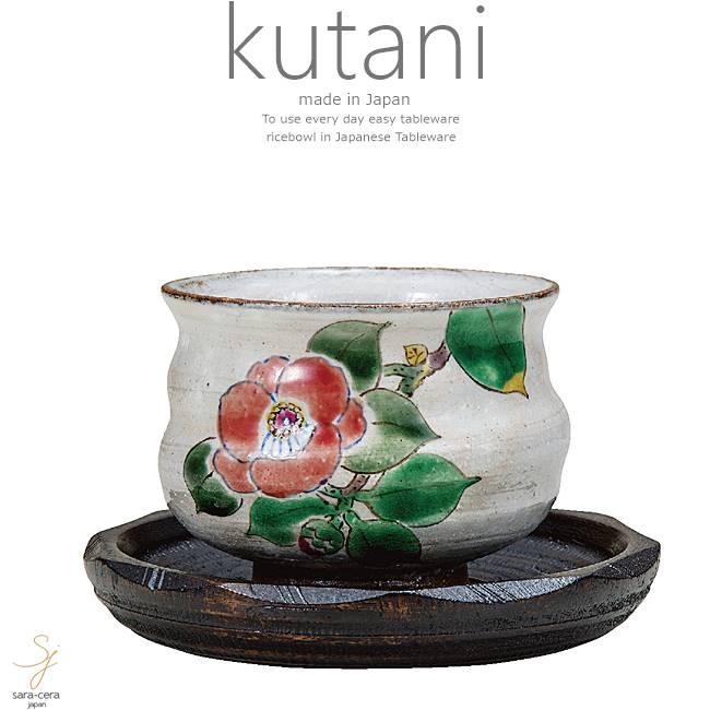 九谷焼 いっぷく碗 お抹茶 カフェ ボウル 赤椿 和食器 日本製 ギフト おうち ごはん うつわ 陶器