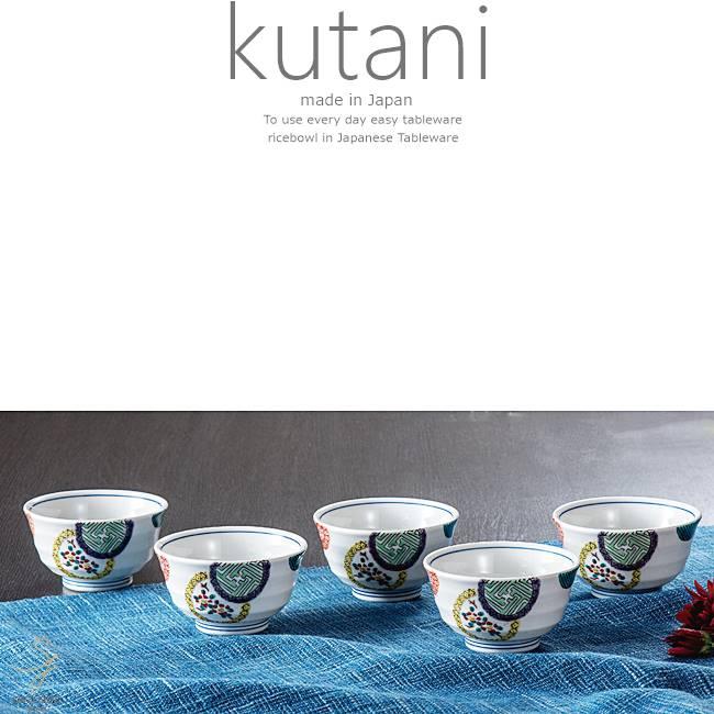 九谷焼 5個セット おもてなし接客 来客 煎茶 お茶 茶器色絵丸紋 和食器 日本製 ギフト おうち ごはん うつわ 陶器