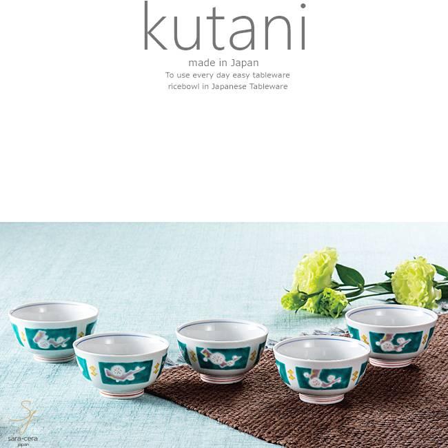 九谷焼 5個セット おもてなし接客 来客 煎茶 お茶 茶器白梅 和食器 日本製 ギフト おうち ごはん うつわ 陶器