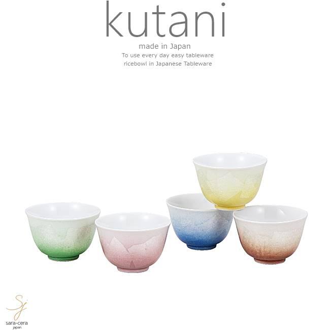 九谷焼 5個セット おもてなし接客 来客 煎茶 お茶 茶器銀彩 和食器 日本製 ギフト おうち ごはん うつわ 陶器