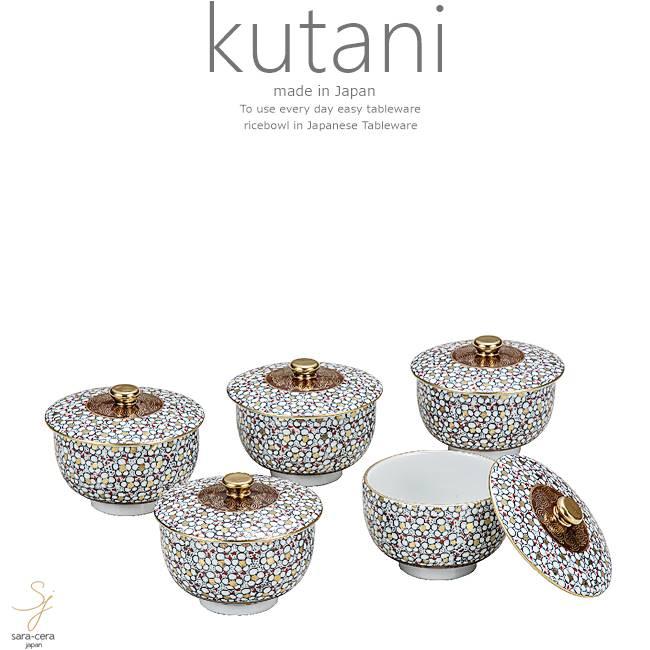 九谷焼 5個セット おもてなし接客 来客 フタ付き煎茶 お茶 茶器 湯のみ 湯飲み 梅詰 和食器 日本製 ギフト おうち ごはん うつわ 陶器