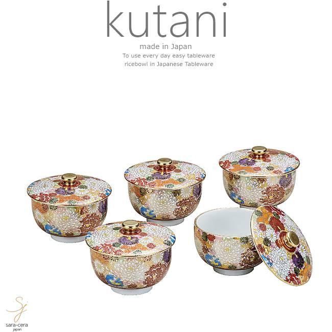 九谷焼 5個セット おもてなし接客 来客 フタ付き煎茶 お茶 茶器 湯のみ 湯飲み 花詰 和食器 日本製 ギフト おうち ごはん うつわ 陶器