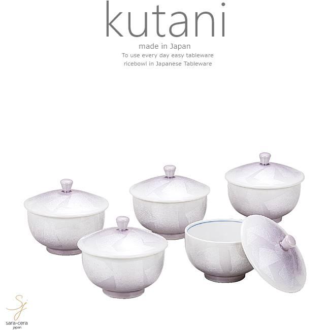 九谷焼 5個セット おもてなし接客 来客 フタ付き煎茶 お茶 茶器 湯のみ 湯飲み 銀彩紫 和食器 日本製 ギフト おうち ごはん うつわ 陶器