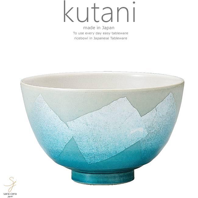 九谷焼 抹茶碗 お抹茶 茶道 銀彩(水色) 和食器 日本製 ギフト おうち ごはん うつわ 陶器