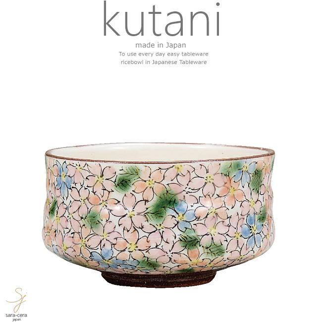 九谷焼 抹茶碗 お抹茶 茶道 桜詰 和食器 日本製 ギフト おうち ごはん うつわ 陶器